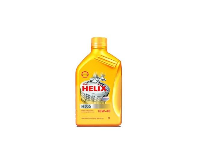 Где Купить Масло Шелл