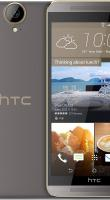 Смартфон HTC One e9+ (E9pw) 3/32gb Dual Gold